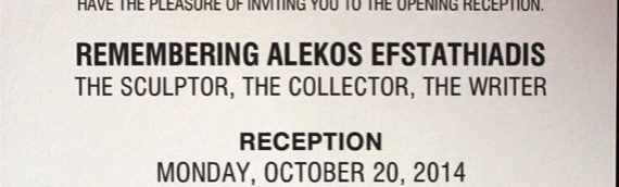 Remembering Alekos Evstathiadis